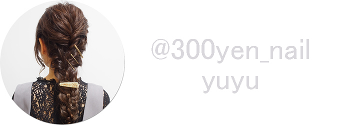@300yen_nail yuyu