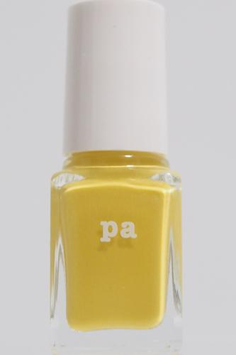 paネイルボトル黄色