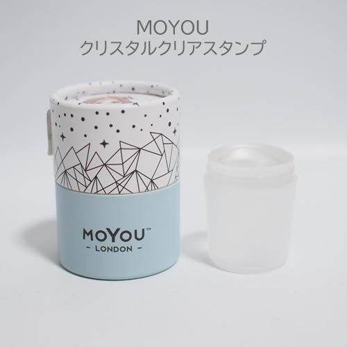 MOYOUネイルスタンパー