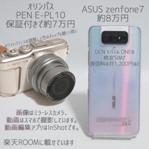 ネイル動画撮影オリンパスミラーレスカメラ
