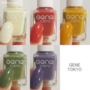 GENE TOKYOネイルカラーチャート