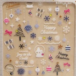 セリアネイルシール_クリスマスツリー