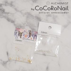 cocoronail丸スタッズ0.8 mm