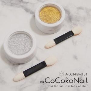 cocoronail固形ミラーパウダー