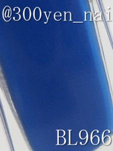 ネイルホリックリミテッドカラー2021_BL966_02