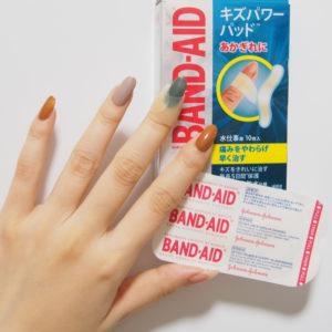 指の怪我キズパワーパッド