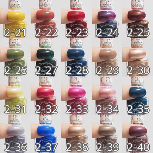 ダイソーフレンドネイル2021新色2-21~2-40色番