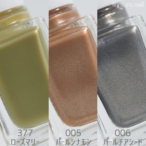 SMELLYスメリーネイル2021新色カラー