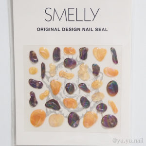 SMELLY2021プックリネイルシールベージュ