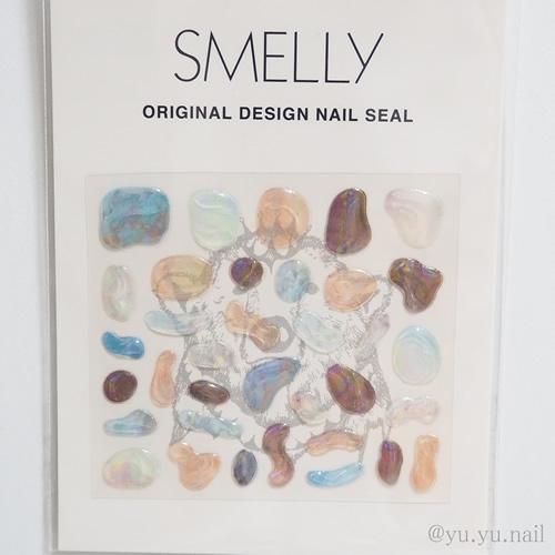 SMELLY2021プックリネイルシールマルチ