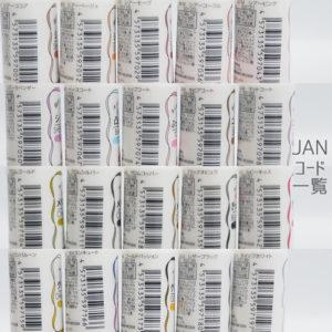 ダイソーフレンドネイル2021新色JANコード品番