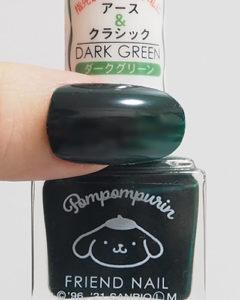 フレンドサンリオネイルポムポムプリン2-27ダークグリーン