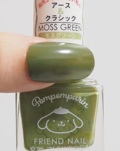 フレンドサンリオネイルポムポムプリン2-26モスグリーン